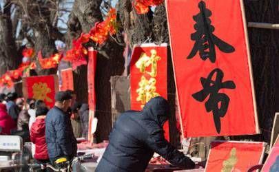 春节要如何贴春联 春联的正确贴法