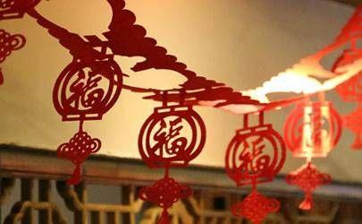 春节贴福字有什么含义 表示着什么含义