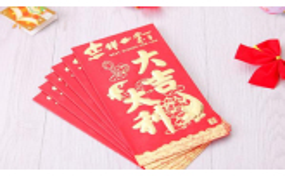 长辈过年为什么要给孩子压岁钱?春节给孩子红包一般给到几岁
