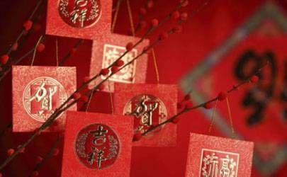 广东罗定人的过年习俗