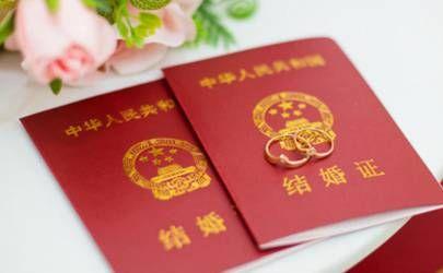重庆订婚结婚习俗介绍