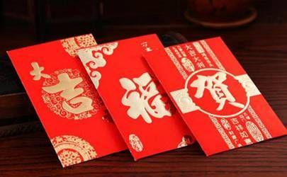 婚礼习俗中哪些人员需要给红包?送红包的时候有什么禁忌?