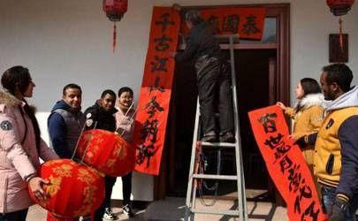 中国古代酒的礼俗—重大节日的饮酒习俗